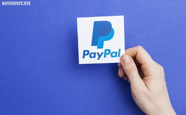 كيف تحمي حسابك بايبال PayPal