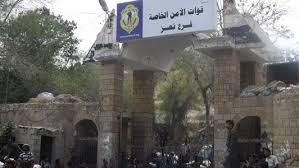 معسكر الأمن المركزي بتعز
