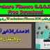 Wondershare Filmora 9.5.0.20 2020 Free Download _ حمل الأن وندرشير فيلمورا 2020 مجانا