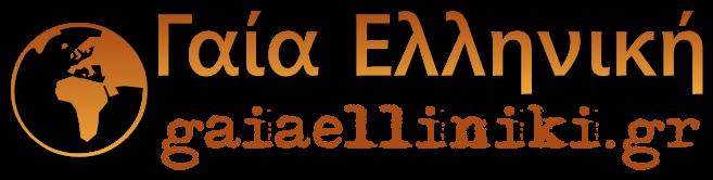 Gaiaelliniki.gr