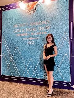 女人很美之香港國際珠寶、鑽石、寶石及珍珠展