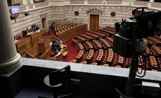 Αναδρομικά έως 360.000 ευρώ ζητούν συνταξιούχοι βουλευτές!