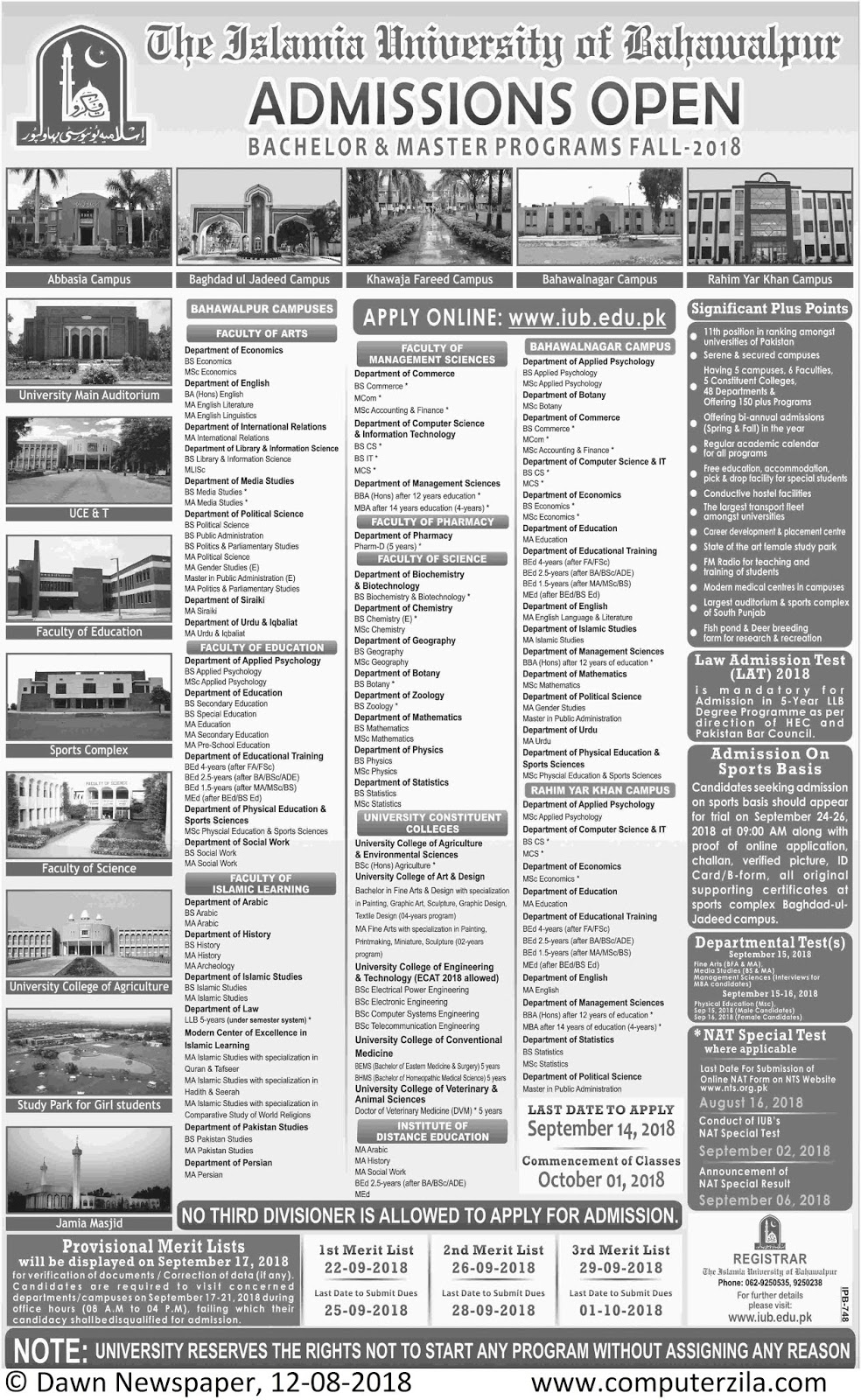 Admissions Open For Fall 2018 At IUB Bahawalpur, Bahawalnagar and Rahim Yar Khan Campus