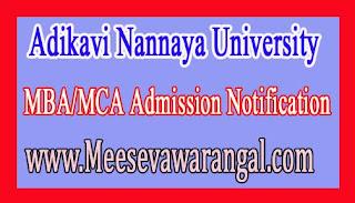 Adikavi Nannaya University Proforma for ratification of MBA/MCA Admission Notification