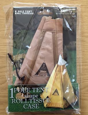 セトクラフト テント型ロールティッシュケース 追加購入