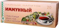 Напиток чайный «Иммунный» Арго
