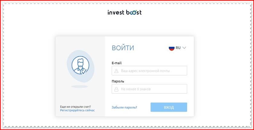 Мошеннический проект investboost.cc – Отзывы, развод. Компания Investboost мошенники