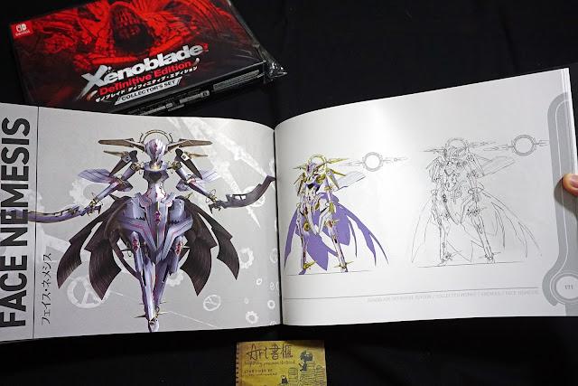 DSC01950 - 異域神劍 異度神劍 終極版 遊戲限定版畫集  ゼノブレイド ディフィニティブ・エディション / Xenoblade Definitive Edition / Xenoblade Chronicles: Definitive Edition
