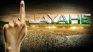 Jayahe (2016) Lyric Video Full Song Youtube