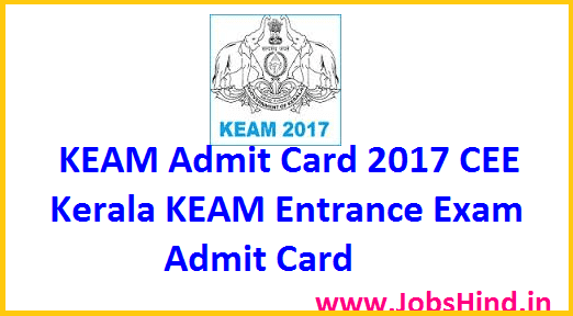 KEAM Admit Card 2017