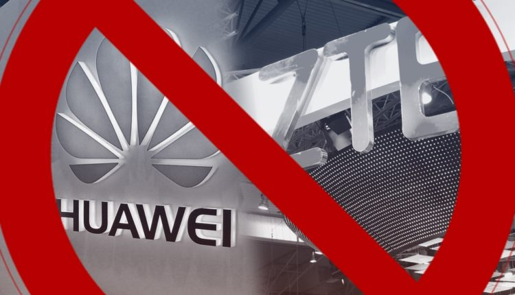 Huawei and ZTE ask the U.S. to overturn this decision to discredit them
