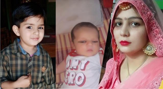 5 साल और डेढ़ माह के बच्चे की हत्या कर माँ प्रिया की आत्महत्या - दहल गया UP