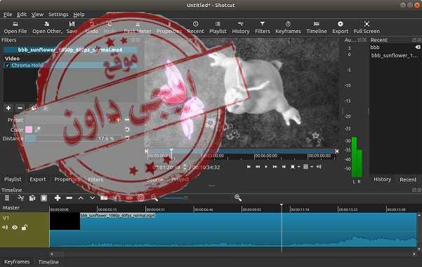 تحميل برنامج تعديل الفيديو Shotcut 2020 للكمبيوتر