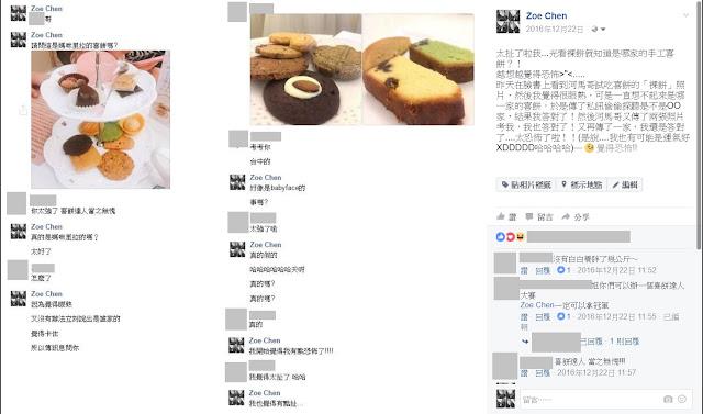 讓我來替妳試吃全台灣的喜餅→-喜餅試吃26家總整理