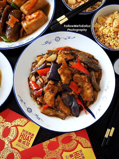 Stewed Garoupa Fillet with Eggplant & Spicy Black Bean Sauce