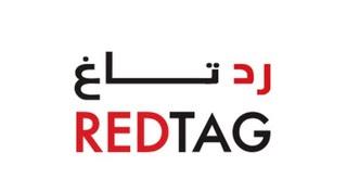 وظائف شركة Red tag ريد تاج الموسمية 1442 لحملة الثانوية فأعلى رجال ونساء