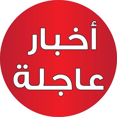 مجلس النواب: نؤيد مبادرة الرئيس لإعمار غزة بـ 500 مليون دولار