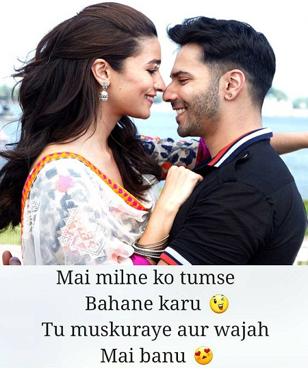 Love Shayari in English Font Language