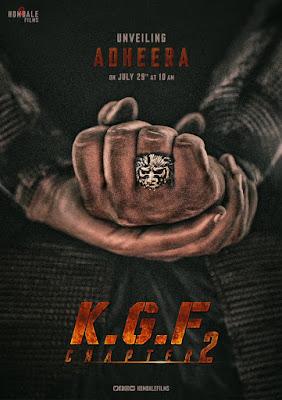 """""""KGF 2 first look"""" फर्स्ट लुक दिलचस्प लग रहा है पर कहीं यह संजय दत्त तो नहीं?"""