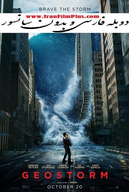 دانلود فیلم خارجی Geostorm