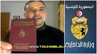 وزارة الداخلية: تكذب سيف الدين مخلوف بخصوص جواز سفر ديبلوماسي