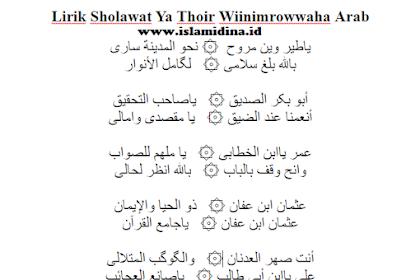 Lirik Sholawat Ya Thoir Win Imrowwaha