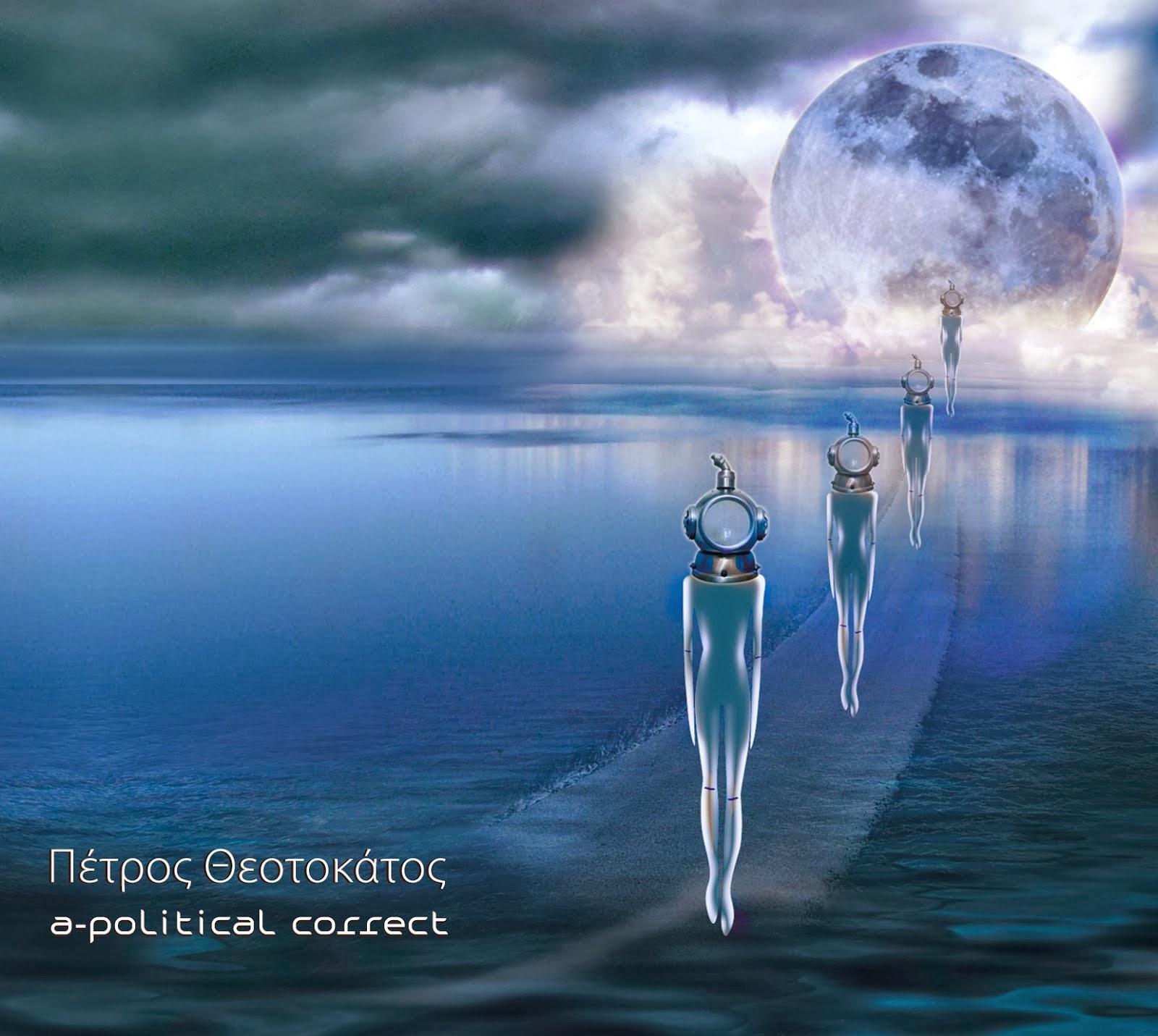 PETROS THEOTOKATOS - A-POLITICAL CORRECT cd front