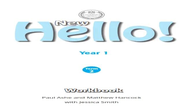 كتاب الورك بوك كاملا بصيغة وورد للصف الاول الثانوى الترم الثانى 2020 المنهج الجديد من موقع درس انجليزي كتاب الورك بوك انجليزي اولى ثانوى ترم تانى 2020 بصيغة ورد