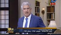 برنامج العاشرة مساءاً 11/3/2017 وائل الإبراشى - تمثال رمسيس الثانى