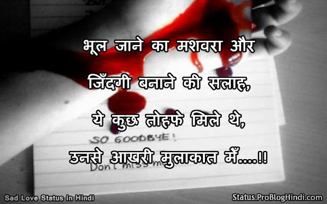 heart touching sad lines for whatsapp