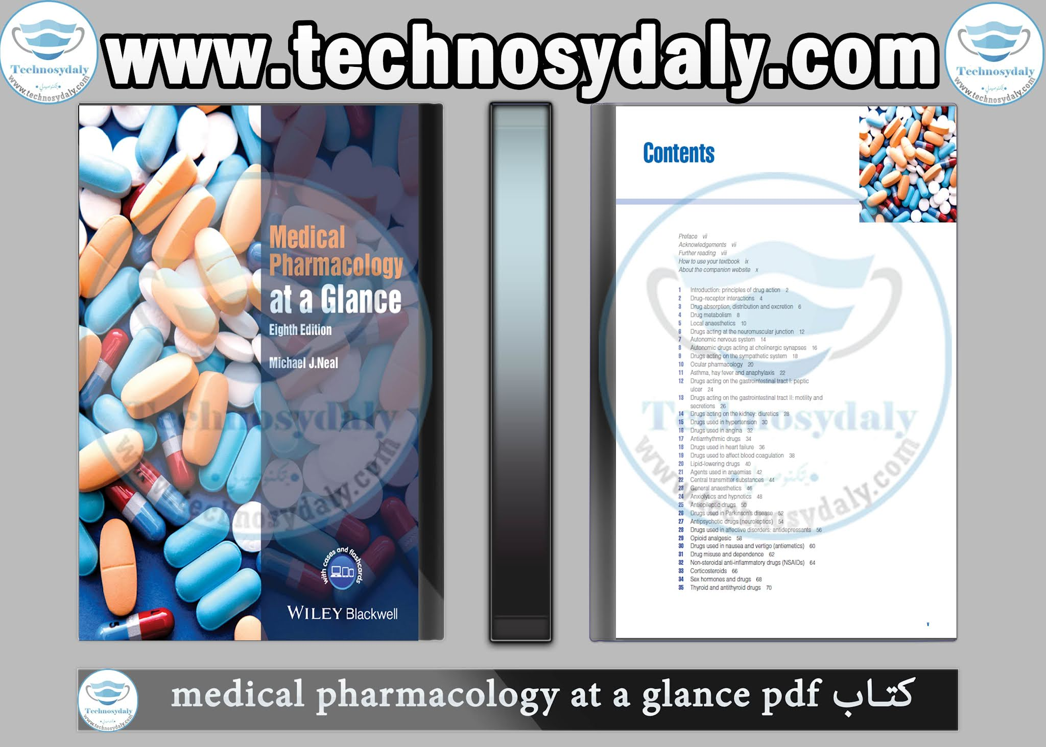 كتاب medical pharmacology at a glance pdf