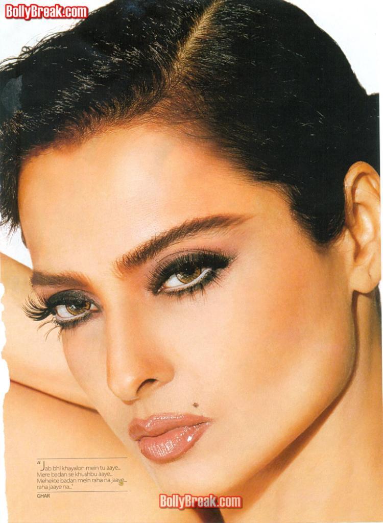 Rani Mukherjee Stunning Photos Of Beautiful Rekha-3836