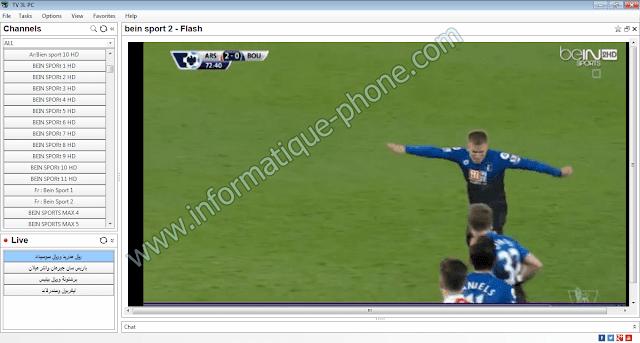 برنامج مشاهدة قنوات bein sports HD مجانا على حاسوبك 2016