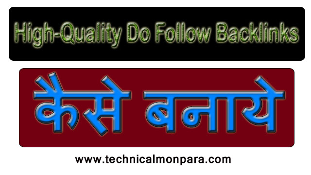 High-Quality Do Follow Backlinks 2021
