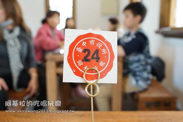 12764732 951257878260791 5353690813464317368 o - 日式料理|台中市役所