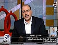 برنامج 90 دقيقة حلقة الخميس 24-8-2017 مع د/ محمد الباز ومناقشة لملفات الرياضة في مصر و إفتتاح بو ايلاند أكبر مشروع استثماري سياحي في مصر