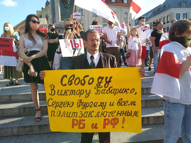 Свободу Виктору Бабарико! Свободу Сергею Фургалу!