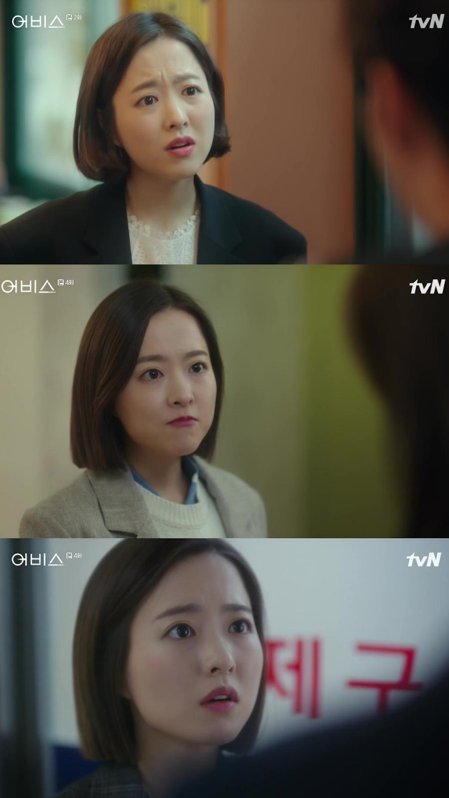 Kesan Pertama Nonton Drama Korea Abyss 2019 Pecandu Korea