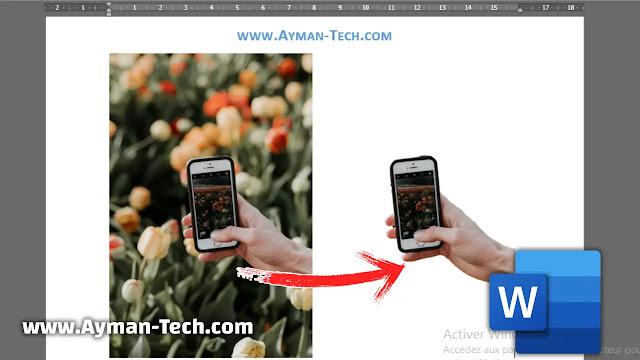 شرح إزالة خلفية الصور في مايكروسوفت وورد