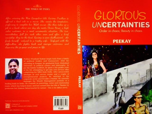 Glorious Uncertainties images
