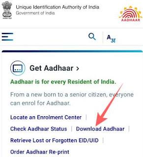 Download aadhaar par click kare