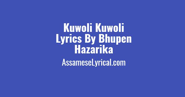 Kuwoli Kuwoli Lyrics
