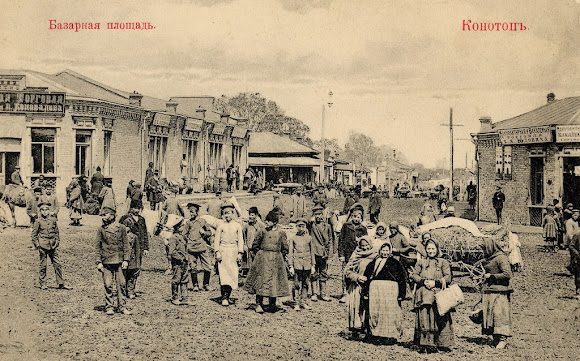 Конотоп. Магазини на Базарній площі