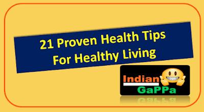 natural-health-tips-in-hindi, हेल्थ-टिप्स-इन-हिंदी