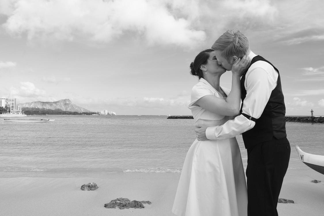 Bridal Dream Hawaii - Wedding Blog: June 2016