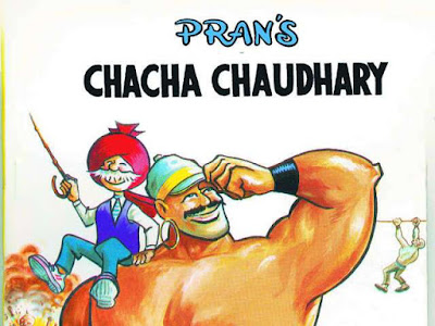 Chacha Chaudhary - Palite Ki Kamar Hindi Comic PDF Download