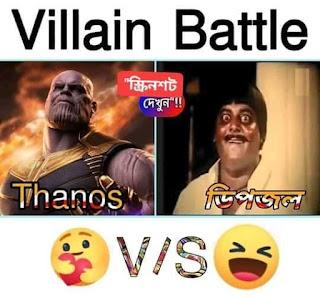 30 Best troll funny memes bangla বাংলা ট্রোল