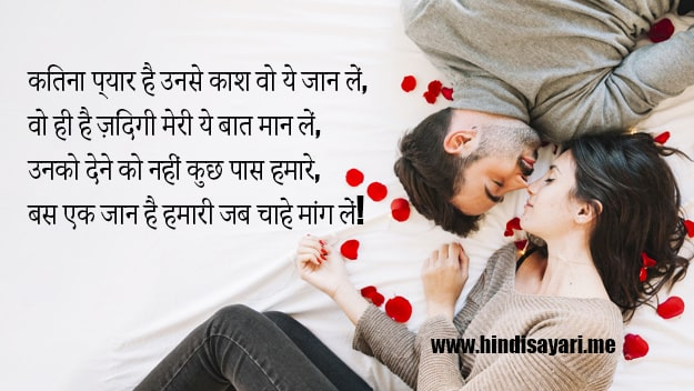 status image for boy friend in hindi font