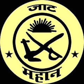 Jaat Shayari & Status