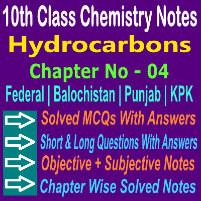 Online Chemistry 10th Class KPK Federal And Balochistan Board Notes